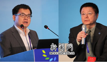 """The """"BFA Asia FTA Forum 2013"""" was Successfully Held in Qingdao"""