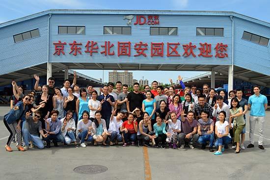 实践教学,寓教于乐:运输与物流学系组织师生赴京东仓库现场教学