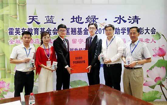 中国经贸文化网专访巧玲童话(粤港)教育科技集团有限公司董事长钟巧玲