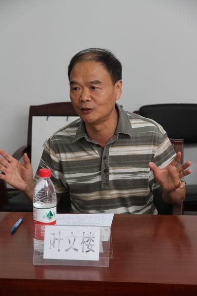 对外经济贸易大学校友总会秘书长叶文楼教授,国际商学院分党委书记图片