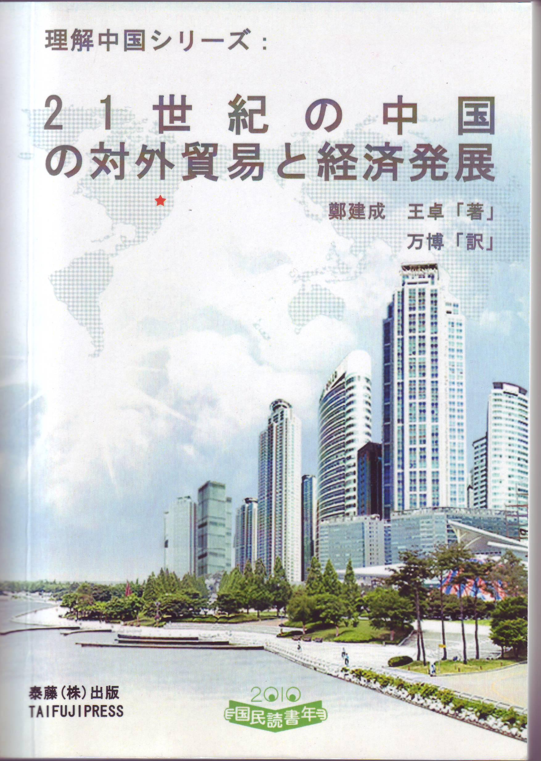 21世纪经济发展前景_...评论】  张东方向21世纪经济报道记者表示,高端化是公司品牌的发...